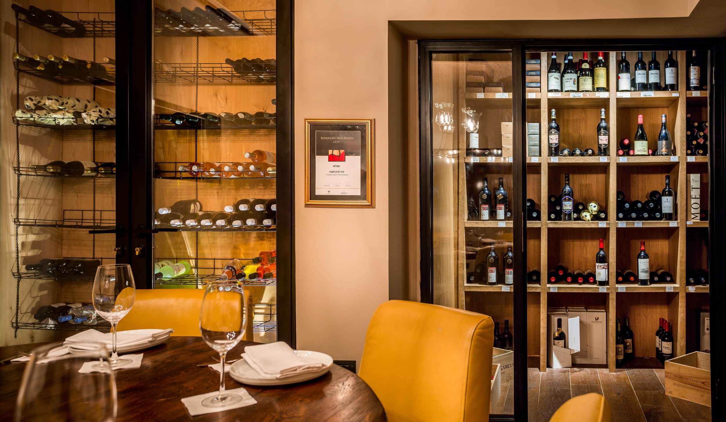 Hotel Lear - a wine room, a cigar room