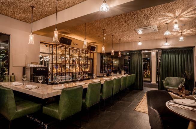 Leir Lounge Bar